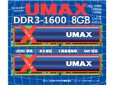 Cetus DCDDR3-8GB-1600OC [DDR3 PC3-12800 4GB 2枚組] 製品画像