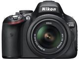 D5100 18-55 VR レンズキット 製品画像