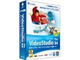 VideoStudio Pro X4 通常版 製品画像
