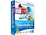 VideoStudio Pro X4 特別優待版 製品画像