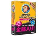 DVDFab BD&DVD コピー プレミアム キャンペーン版 製品画像