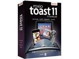 Roxio Toast 11 Titanium 製品画像