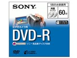 DMR60A [DVD-R 1枚] 製品画像