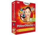 PowerDirector 9 Deluxe 製品画像