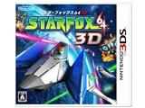 スターフォックス64 3D 製品画像