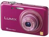 LUMIX DMC-FH7-P [パッションピンク]