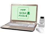 FMV らくらくパソコン4 LIFEBOOK AH/R4H FMVAR4H 製品画像