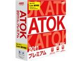 ATOK 2011 for Mac [プレミアム] 製品画像