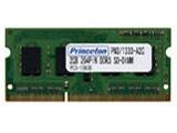 プリンストン PDN3/1066-A2GX2 [SODIMM DDR3 PC3-8500 2GB 2枚組]