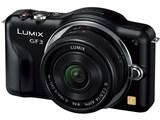 LUMIX DMC-GF3C レンズキット 製品画像