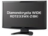 Diamondcrysta WIDE RDT233WX-Z(BK) [23インチ ブラック] 製品画像