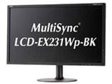 MultiSync LCD-EX231Wp-BK [23インチ ブラック]