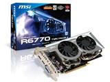 R6770 Twin Frozr II OC [PCIExp 1GB]