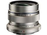 M.ZUIKO DIGITAL ED 12mm F2.0 [シルバー] 製品画像