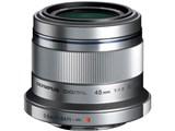 M.ZUIKO DIGITAL 45mm F1.8 [シルバー] 製品画像