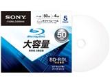 5BNR2DCPS4 [BD-R DL 4倍速 5枚] 製品画像