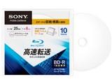 10BNR1DCPC6 [BD-R 6倍速 10枚] 製品画像