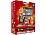MediaEspresso 6.5 製品画像