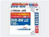 VD-W120PV10 [DVD-RW 2倍速 10枚組] 製品画像