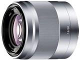 E 50mm F1.8 OSS SEL50F18 製品画像