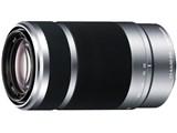 E 55-210mm F4.5-6.3 OSS SEL55210 製品画像
