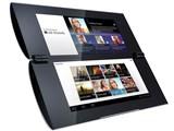 Sony Tablet Pシリーズ 3G+Wi-Fiモデル 4GB SGPT211JP/S 製品画像