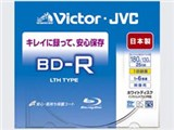 BV-R130HW [BD-R 6倍速 1枚]