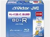 BV-R130HW5 [BD-R 6倍速 5枚組]