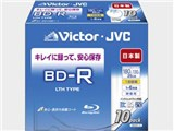 BV-R130HW10 [BD-R 6倍速 10枚組]