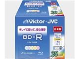 BV-R130HW20 [BD-R 6倍速 20枚組]