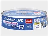 BV-R130H10W [BD-R 6倍速 10枚組]