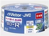 BV-R130H20W [BD-R 6倍速 20枚組]