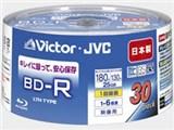 BV-R130H30W [BD-R 6倍速 30枚組]