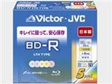 BV-R130HP5 [BD-R 6倍速 5枚組]