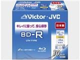 BV-R130HP10 [BD-R 6倍速 10枚組]