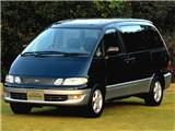 エスティマ(エミーナ/ルシーダ) 2000年以前のモデル 中古車