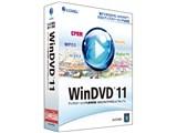 WinDVD 11 製品画像