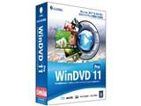 WinDVD Pro 11 製品画像
