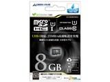 GH-SDMRHC8GU [8GB] 製品画像