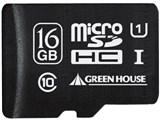GH-SDMRHC16GU [16GB]