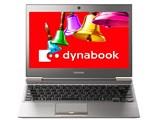 dynabook R631 R631/28D PR63128DMFS 製品画像