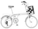 DOPPELGANGER 301 @f オリジナルフロントバッグモデル [レイテ・ホワイト/クリームグレイ] 製品画像