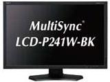 MultiSync LCD-P241W-BK [24.1インチ ブラック]