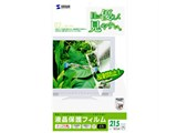液晶保護フィルム LCD-215W 製品画像