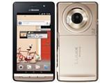 LUMIX Phone P-02D docomo [Gold] 製品画像