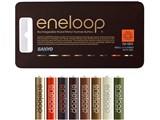 eneloop tones chocolat HR-4UTGB-8C 製品画像