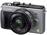LUMIX DMC-GX1X-S レンズキット [ブレードシルバー] 製品画像