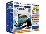 SkyLink LAN-WH300AN/RCV 製品画像