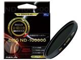DHG ND-100000 77mm 製品画像