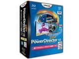 PowerDirector10 Ultra 製品画像